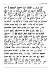 paleo hebrew interlinear bible pdf