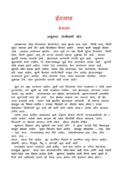 Internet Archive Search: (marathi)
