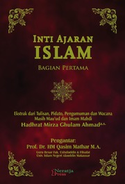 User account indonesia inti ajaran islam bagian pertama 2014 fandeluxe Choice Image