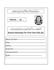 Internship workbook in Urdu for D EL Ed course Pdf : Shahezad Malik