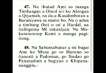 Iranon sa Pilimpinas, Translation of the Holy Quran in Maranao in video  form  2