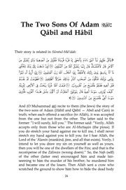 Islamic History : Free Download, Borrow, and Streaming