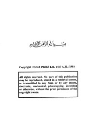Islamic Books in Amharic : Free Download, Borrow, and Streaming