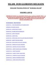 Islam Our Glorious Religion Volume 1