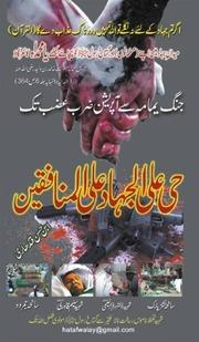 Download books asim ebook maulana umar