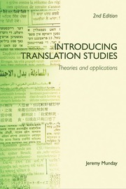 THEORY OF PDF CATFORD A LINGUISTIC TRANSLATION