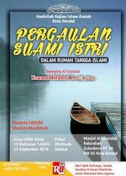 Kata Islami Rumah Tangga 83