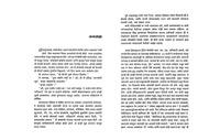 khattar kaka maithili pdf download