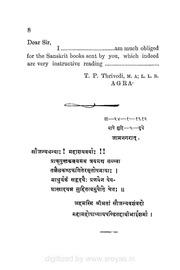 kadambari sanskrit pdf free download
