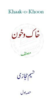 Khaak Aur Khoon By Naseem Hijazi Pdf