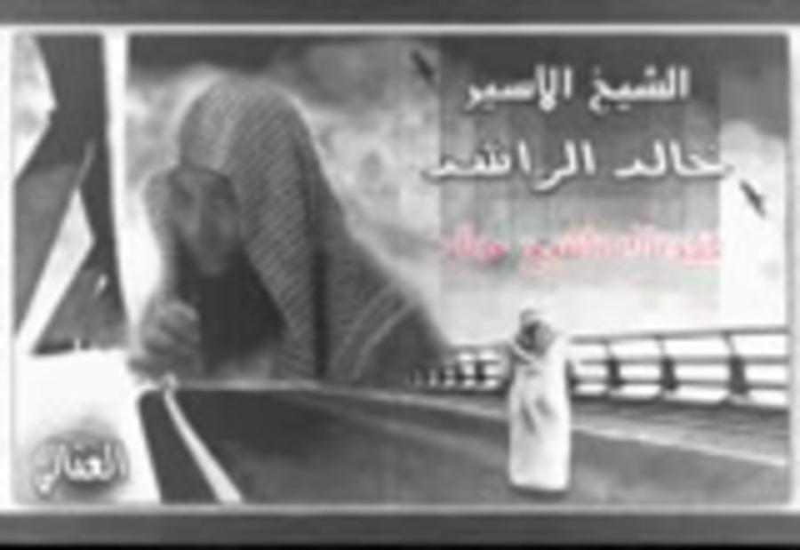 dourous khaled rached mp3 gratuit