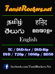 kickass to]kaththi  2014 dvdscr xvid  1cdrip  700mb tamil