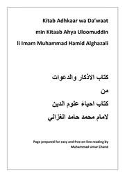 muhammad al ghazali books pdf
