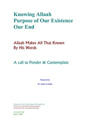 the purpose of our existence in this world The unbelievers do not have credible answers to the purpose of one's existence what is the purpose of life so what does the creator, allah, tell us about our purpose in life allah states in the quran that he created man to be his khalefah.
