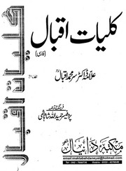 Persian : Books by Language : Free Texts : Free Download, Borrow and
