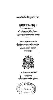 chanakya niti book in english pdf free download