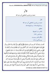 Kalamiyah kitab pdf jawahirul
