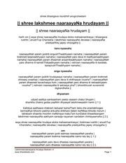 Madhurashtakam Lyrics In Sanskrit