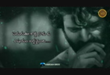 Love Emotional Heart Broken Dialogue ARJUNREDDY Vijay