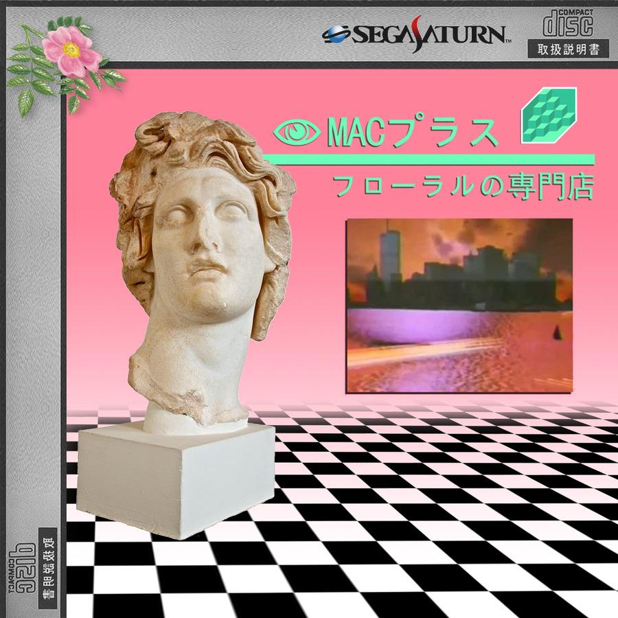 Macintosh Plus Floral Shoppe Complete Edition Macintosh Plus