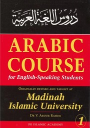 tamil to arabic learning books pdf free download