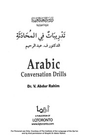 Madina Arabic Conversation Drills Text Book : Institute Of ...