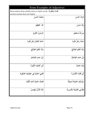 lq toronto madina arabic