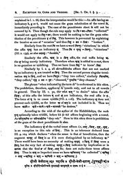 Mahabhasya Of Patanjali Epub
