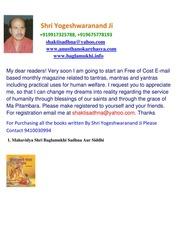 Mahamrityunjaya Mantra Sadhana Puja Anusthan Vidhi : yogeshwaranand