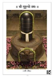 Upanishads In Telugu Pdf