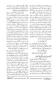 minhaj ul arabia pdf free download