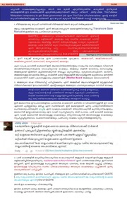 Dangers of making Malayalam the language of administration