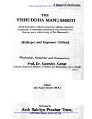 Free hindi manusmriti in download ebook