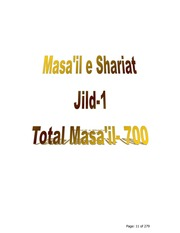 Masail E Shariat Jild 1 By Sikander Warsi : Maulana Sayyid