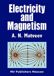 electricity and magnetism pdf free download