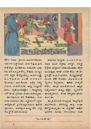 Chandamama Telugu Books Pdf