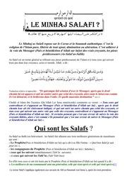 Qu-est-ce que le Minhaj Salafi