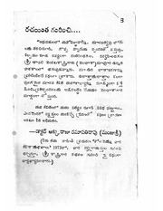 MODERN TELUGU SHORT STORIES : LATE SRI CHAVALI VENKATA