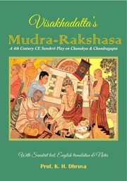 Mudrarakshasa in hindi