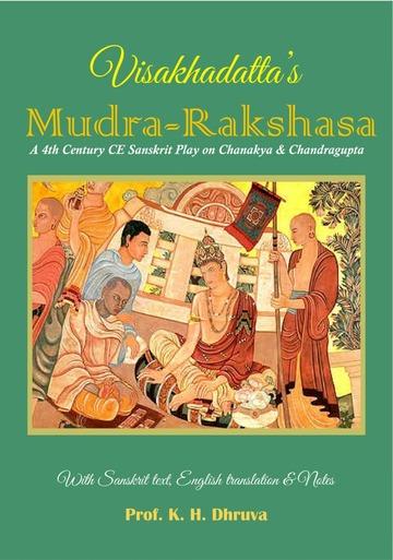 Mudrarakshasa - Vishakhadatta - Sanskrit Text ...