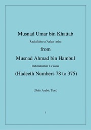 Musnad Umar Bin Khattab Musnad Ahmad Hadeeth 78 To 375