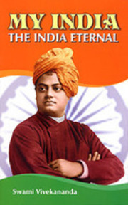 Internet Archive Search Subject Swami Vivekananda