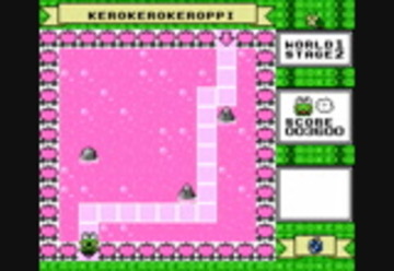 NES Longplay [929] Kero Kero Keroppi no Daibouken (Fan Translation)