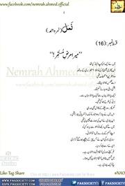 Namal By Nimra Ahmed Pdf Full