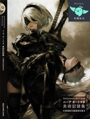 NieR: Automata World Guide Art Collection : Free Download