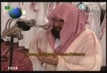Night 1 - Dua Al Qunoot by Sheikh Sudais HQ