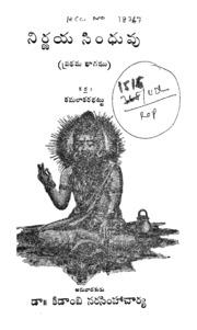 PDF FAITH MOVING KENNETH HAGIN E MOUNTAIN