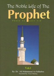 Noble Life of The Prophet pdf : Noble Life of The Prophet pdf : Free