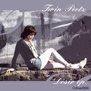 Twin Peetz - Desir EP