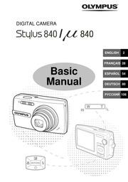 olympus stylus 840 digital camera user manual olympus free rh archive org olympus 840 camera manual Olympus Stylus Film